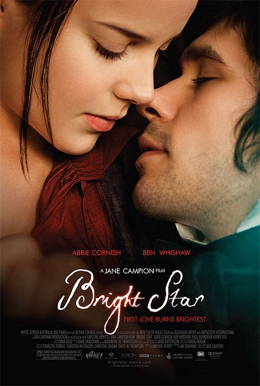 Sexy romance film