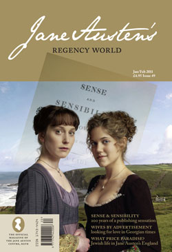 a comparison of jane austens emma and persuasion Re-reading persuasion was an unexpectedly interesting experience i had certainly changed my mind about jane austen since those school years, even going so far as to write follow-ups to pride and.